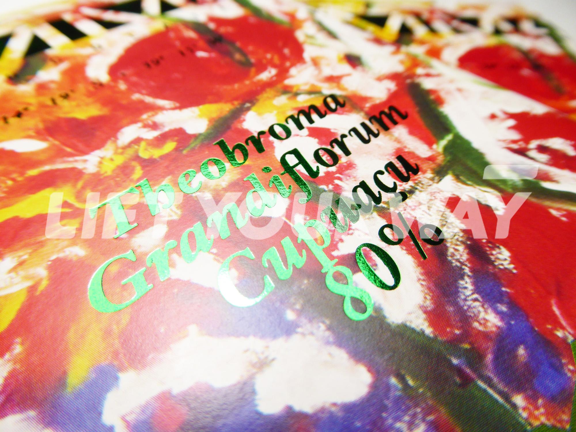 Theobroma Grandflorum